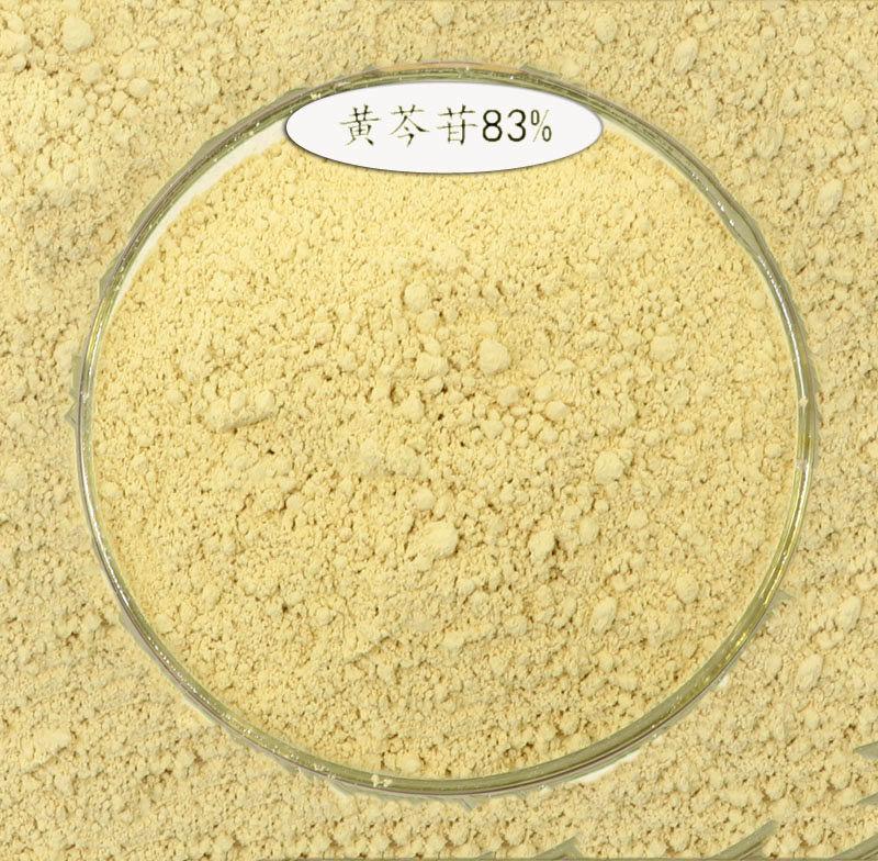 黄芩苷,黄芩亚博yabo外围app